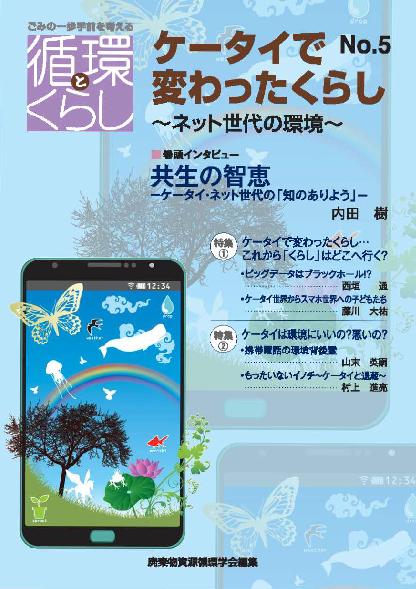 book_tsukuru