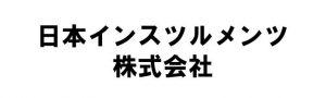 日本インスツルメンツ