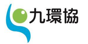 九州環境管理協会