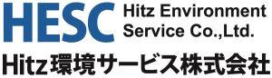 Hitz環境サービス