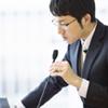 toppage_info_kenkyu