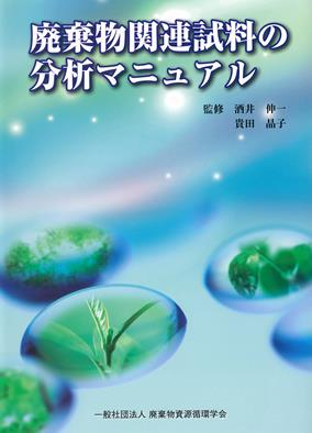 book_saigai_manual