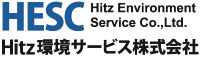 Hitz環境サービス株式会社
