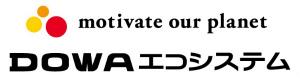 DOWAエコシステム株式会社