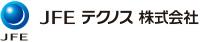 JFEテクノス株式会社