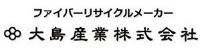 大島産業株式会社
