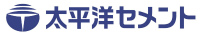 太平洋セメント株式会社