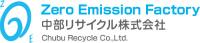 中部リサイクル株式会社